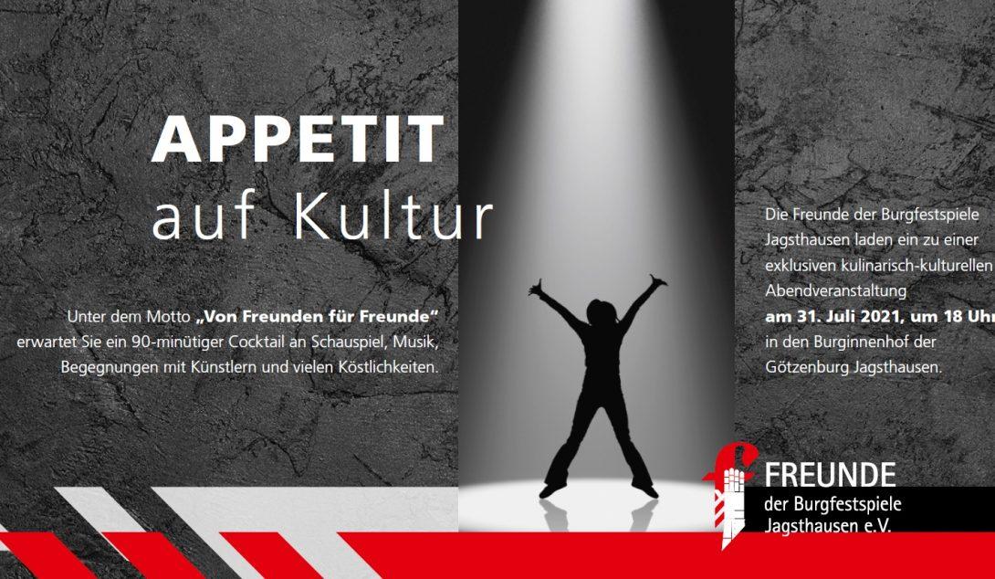 "Intimes Event: Rückblick auf ""Appetit auf Kultur"""